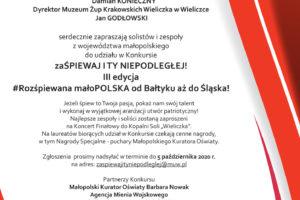 """Konkurs """"zaŚPIEWAJ I TY NIEPODLEGŁEJ! III edycja. #Rozśpiewana małoPOLSKA od Bałtyku aż do Śląska!"""""""
