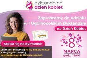 Jak można jeszcze bardziej umilić sobie Dzień Kobiet? Na przykład wygrać wartą kilkaset złotych kartę podarunkową na zakupy w sklepie kobiecej marki premium!
