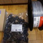 Nowe elektryzatory dla kół łowieckich