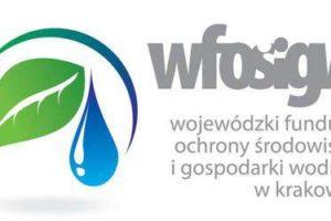 OGŁOSZENIE O NABORZE NA WOLNE STANOWISKO PRACY – Wojewódzki Fundusz Ochrony Środowiska i Gospodarki Wodnej w Krakowie