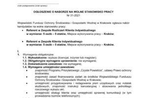 Ogłoszenie o naborze na wolne stanowisko prawy w WFOŚiGW w Krakowie